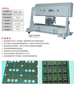 manual V-CUT PCB Separator machine -YSV-2A