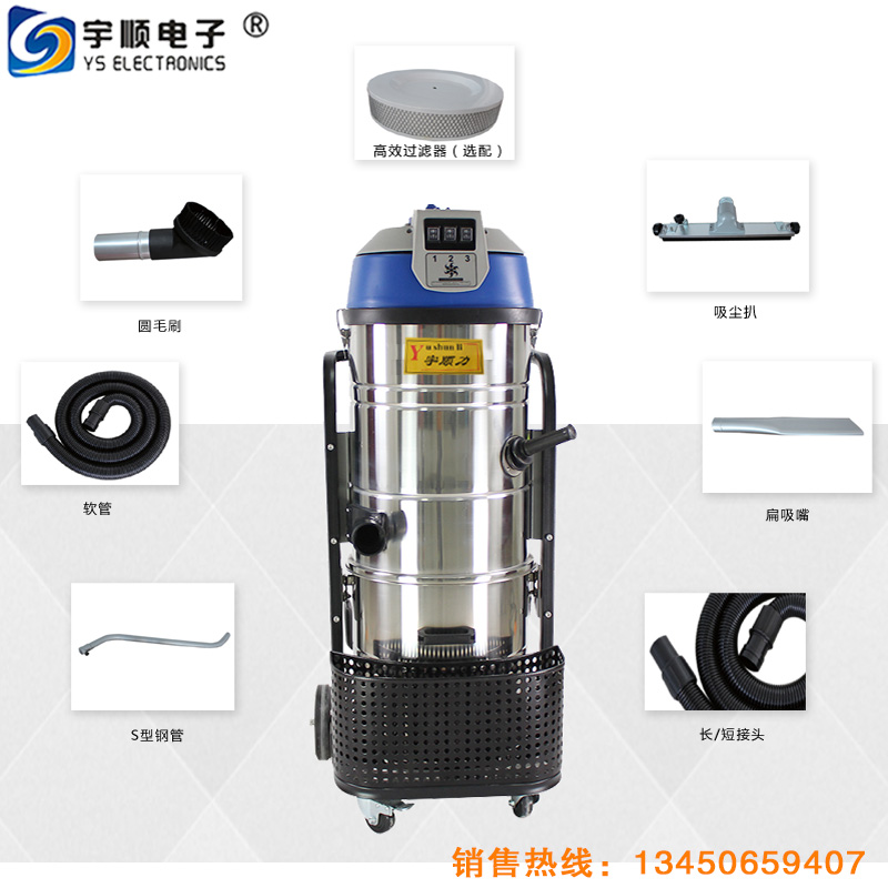 durability vacuum cleaner for car wash-YS-3600
